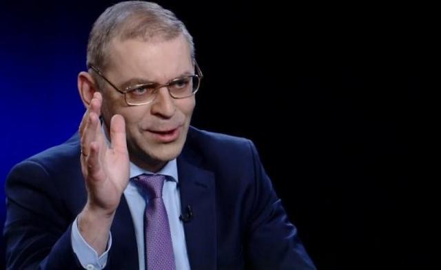 Пашинский стрелял из наградного оружия, выданного Аваковым