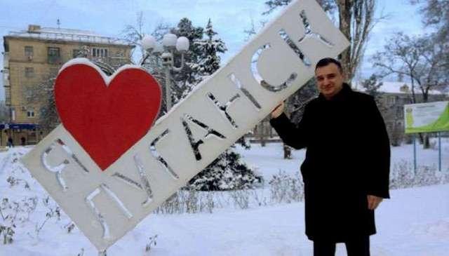 СБУ позволила сбежать Клинчаеву в обмен на квартиру в Киеве