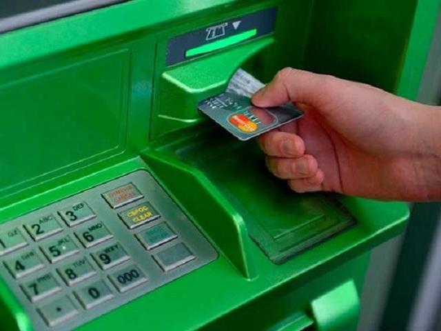 Рейтинги Приватбанка понизили до выборочного дефолта