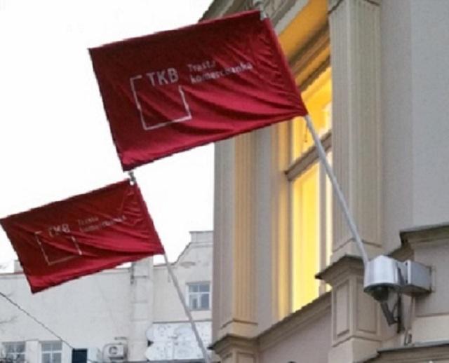«Дело Trasta komercbanka»: ENAP прекратил расследование
