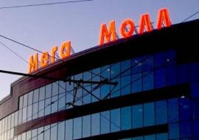 На владельца Мега Молла и МТВ подали на банкротство
