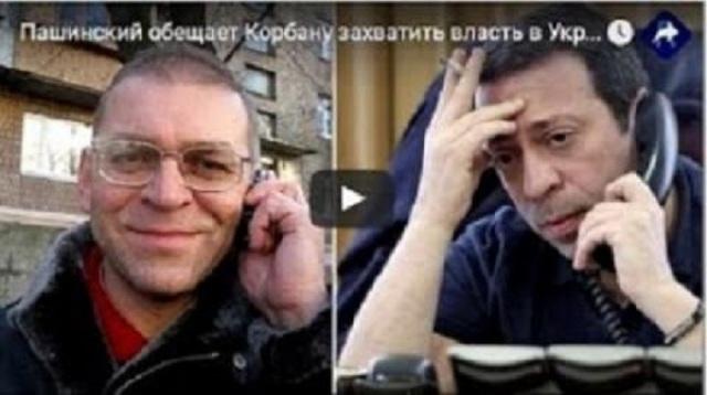 """Зачем Авакову, Пашинскому и Жданову """"титушки"""""""