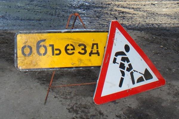 Когда отремонтируют украинские дороги