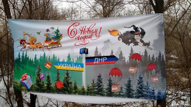 Дорога из Киева в Донецк: «Теперь у нас как в Абхазии»