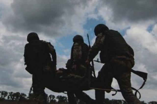 Украинские военные на Донбассе понесли серьёзные потери