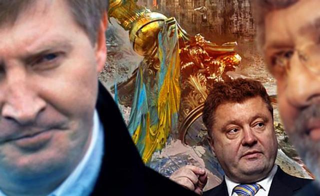 """""""Договорняк"""" как институционализация власти в Украине"""