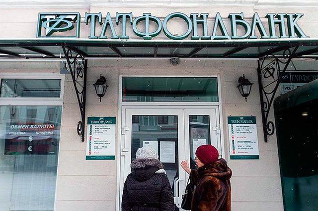Татфондбанк обманул вкладчиков на сумму около 4 млрд рублей