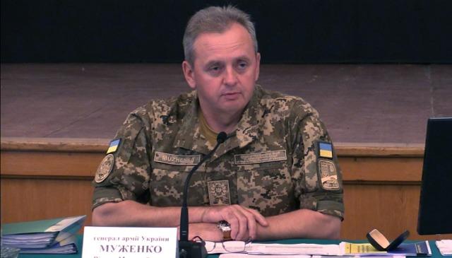 Муженко назвал количество военных-контрактников ВСУ