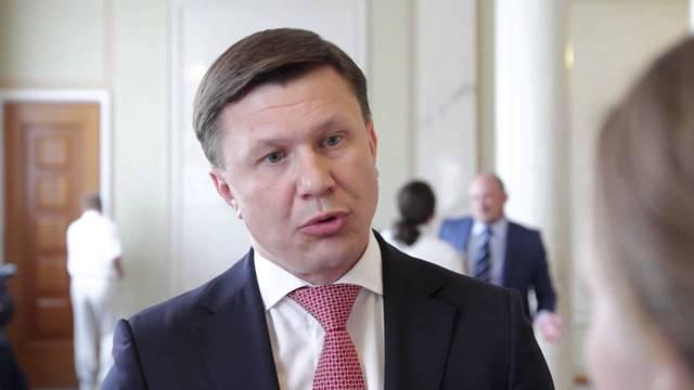 Генпрокуратура закрыла налоговое дело нардепа БПП