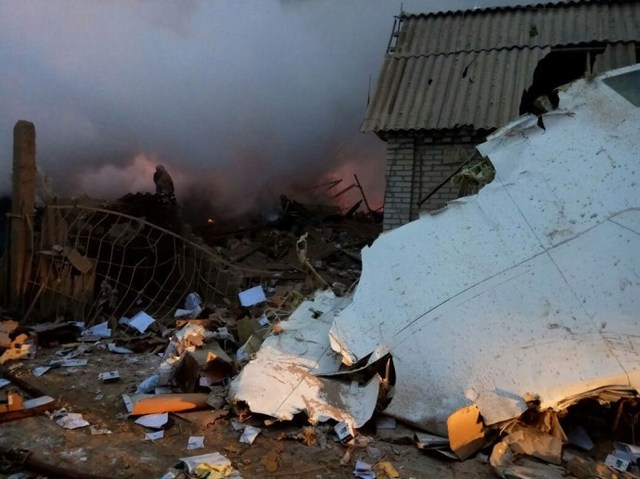 В Кыргызстане рухнул турецкий грузовой самолет: Более 30 погибших, горят дома