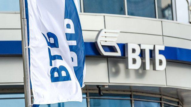 ВТБ не может найти покупателя на украинские банки