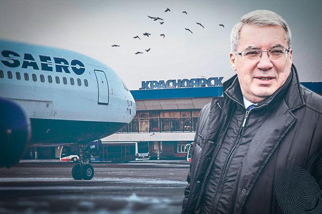 Виктор Толоконский устроил распродажу собственности Красноярского края