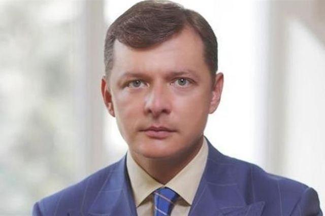 Путин не пройдет! Ляшко купил себе дом за $15 миллионов