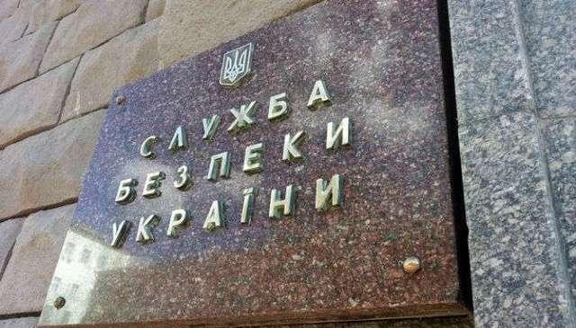 В СБУ пояснили решение разрешить въезд в Украину мэру Перемышля