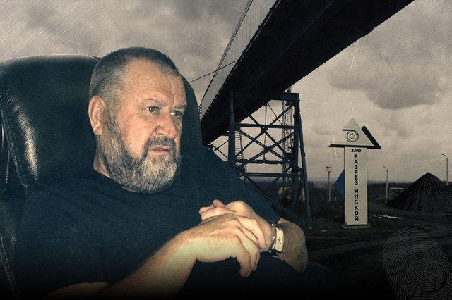 Арестованный олигарх Щукин теряет влияние и бизнес на фоне рейдерского захвата разреза «Инской»