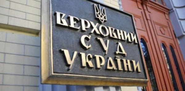 В закрытии дела Иванющенко ВСУ обвинил ведомство Луценко