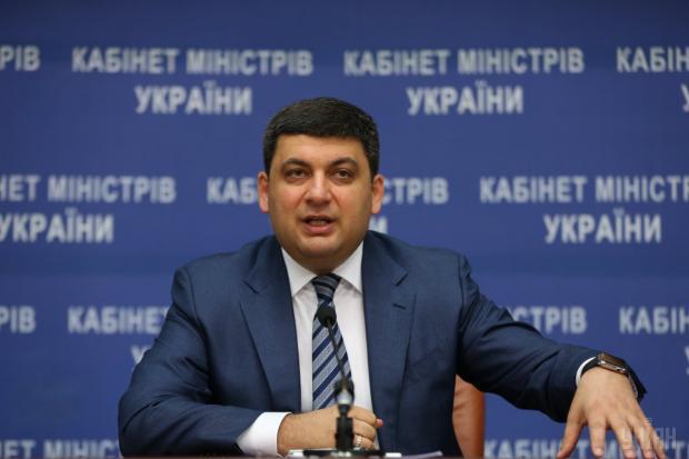 """Гройсман обещает передать Тимошенко России, если """"Нафтогаз"""" проиграет """"Газпрому"""""""