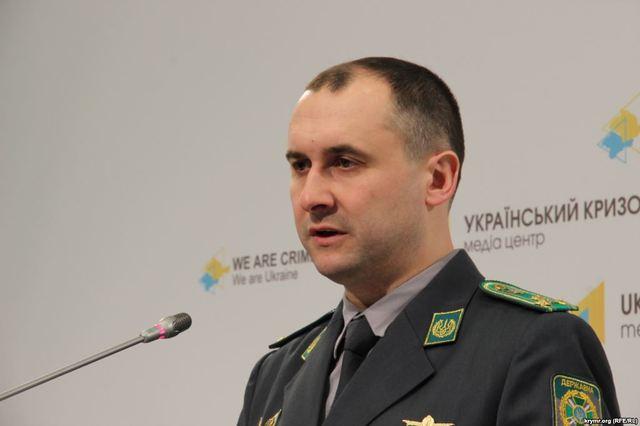 ГПСУ: ФСБ подбрасывает украинцам гранаты на границе