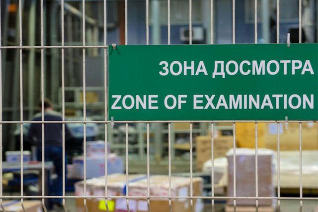 Сотрудник Сочинской таможни получил условный срок за 20 взяток