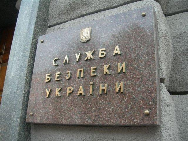 Сотрудник СБУ подрезал коллегу в Краматорске