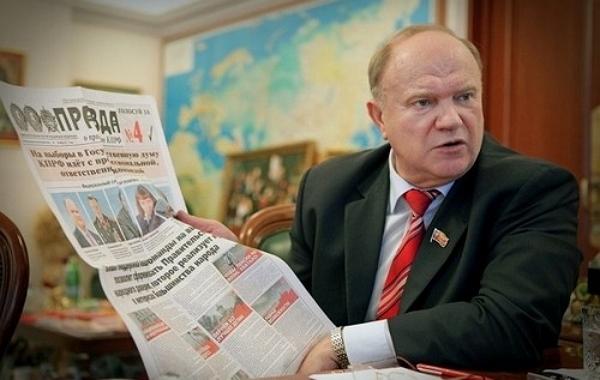 """""""Появился новый фюрер"""" — Зюганов предрекает политический кризис в России"""