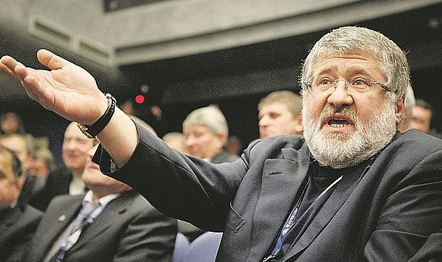 Медиахолдинг Коломойского уходит из «Привата» в банк «Пивденный»