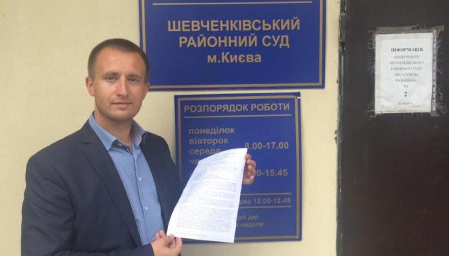 """В КП """"Городской магазин"""" за два года """"секретно"""" растратили более 17 млн гривен киевлян"""