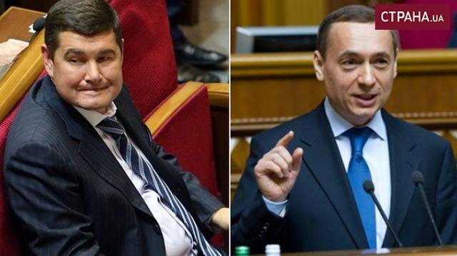 Новые пленки разговора Онищенко с Мартыненко. Часть вторая: Ахметов, Злочевский и Лещенко