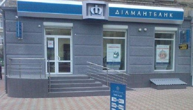 НБУ відніс банк Мартиненка та Жванії до категорії проблемних
