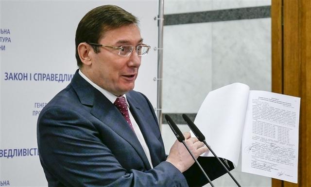 Луценко слушает. Почему суд арестовал акции Укртелекома