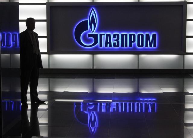 Украина решила взыскать с Газпрома 172 млрд гривен