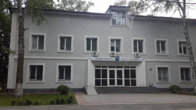 Общественники просят Луценко сменить прокурора Ирпеня