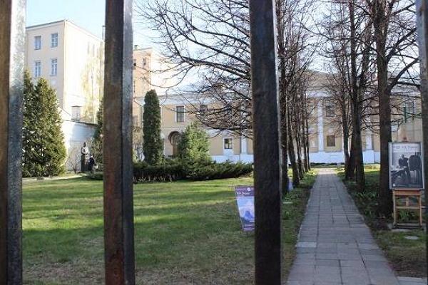 Минкульт зачистил усадьбу рядом с музеем им. Пушкина от Международного центра Рерихов