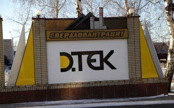 Дань «путинским»? Долги Ахметова оплатит каждый украинец