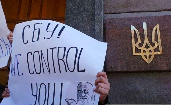 Суд ЦПК против СБУ: ложь Грицака и молчание Конторы