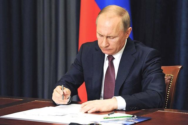 Путин наделил ФСБ правом забирать у граждан земельные участки для государственных нужд