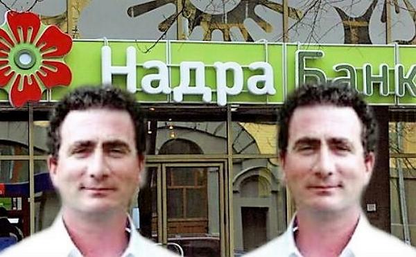 Илья и Вадим Сегал: вернутся ли в Украину потрошители банка «Надра»? Часть 2