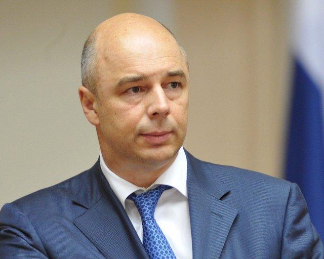 Министр финансов РФ: Резервный фонд истратят полностью в 2017 году