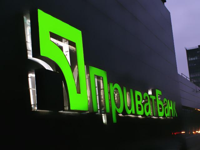 Держатели еврооблигаций Приватбанка подали на Украину в суд Лондона