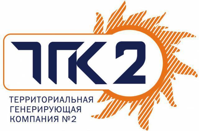ТГК-2 обнаружила недостачу
