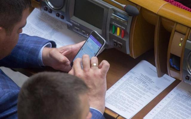 Экс-регионал попался на получении инструкций из Кремля