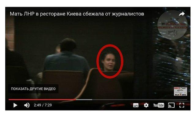 Вместо лечения глаза: в сети показали, как Королевская веселится в ресторанах Киева