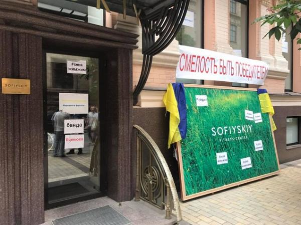 Рейдерство в тени «Портрета»: рейдер Руслан Демчак отжимает Киев именем Порошенко
