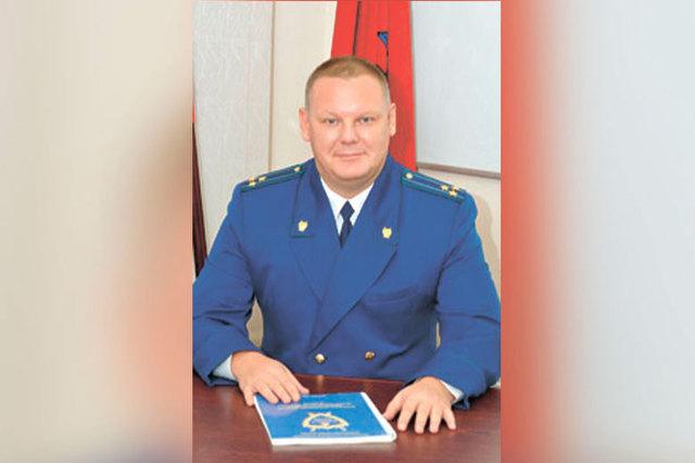 Бывшему зампрокурора ЦАО нашли должность в Подмосковье