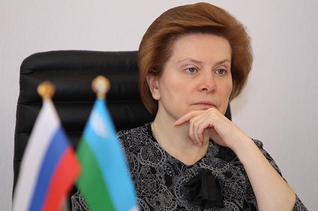 """""""Красная зона"""" губернатора Комаровой?"""