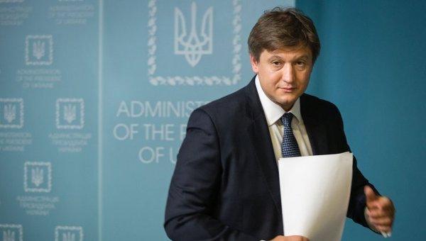 Генпрокуратура подозревает министра финансов Данилюка в уклонении от уплаты налогов