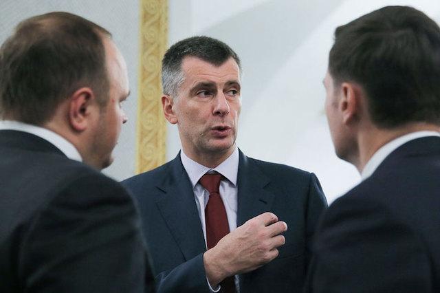 Михаил Прохоров приобрел долю в обувной компании