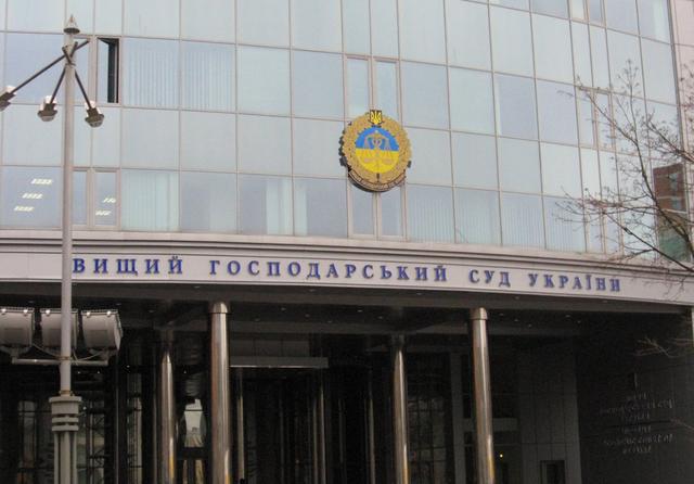 Зампред Хозсуда Киева Босый получил 2,5 млн гривен от отца-пенсионера
