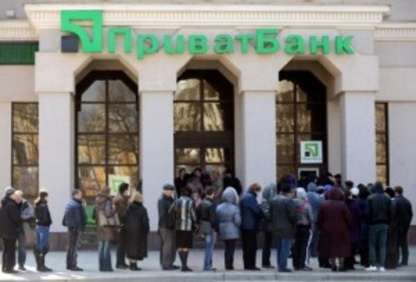 ГПУ: Из «Приватбанка» вымыли $1 млрд перед национализацией