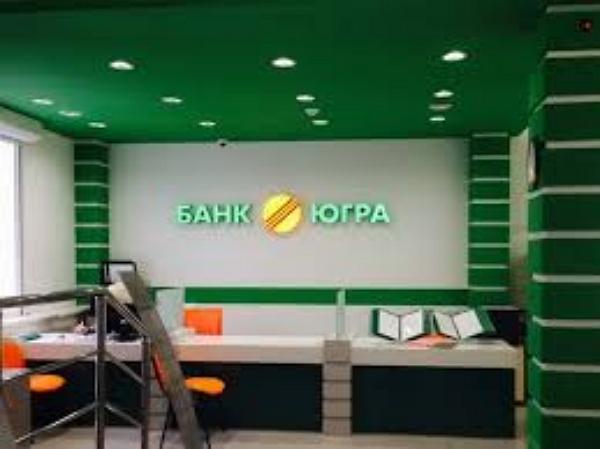 Дыра в капитале «Югры» выросла в четыре раза до 31 млрд рублей